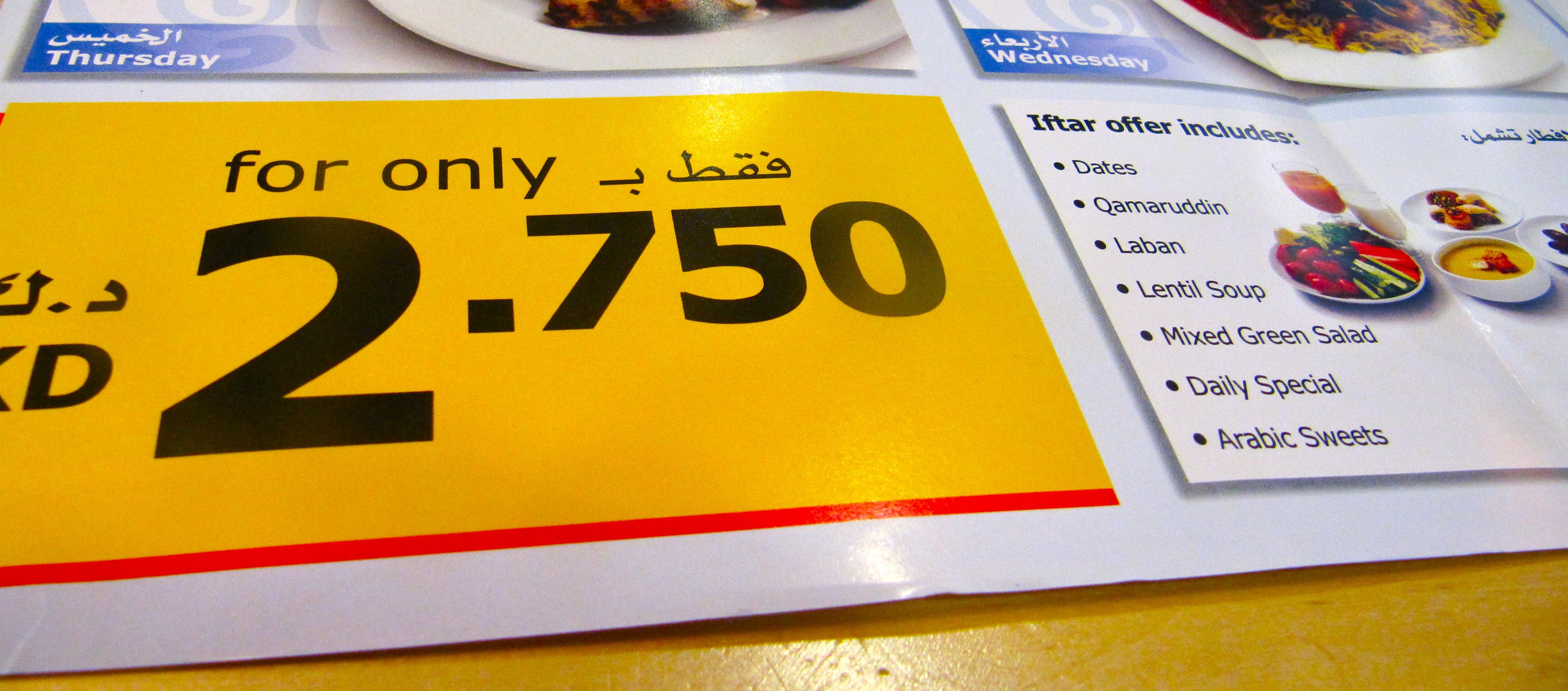 Delightful The Price Is Right. Ramadan, Fe6oor, IKEA.