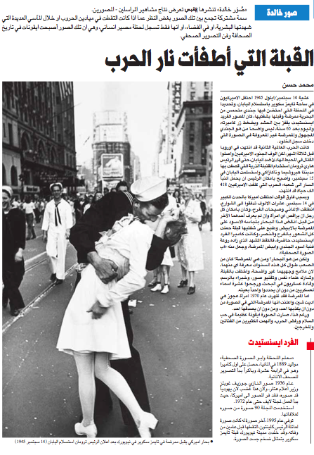 vj times square kiss. V-J Day in Times Square,