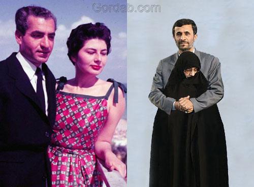 Iran Before Revolution