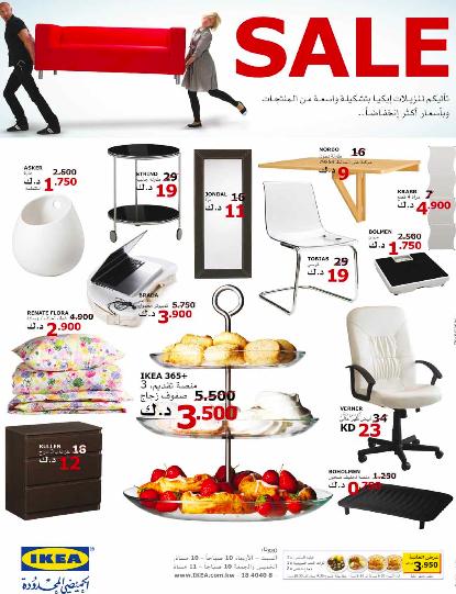 Siftimes : Ikea kuwait offers