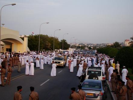 Demonstration in Oman